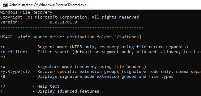 how to configure windows recovery tool